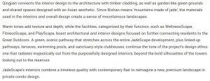 Best-Private-Condo-Interior-Design-JadeScape-2